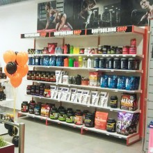 BODYBUILDING SHOP  на ул. Типографская 6 (Иваново)